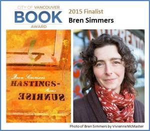 2015 City of Vancouver Book Award Finalist Bren Simmers for